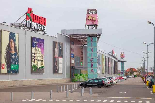 Riviera Shopping City 8