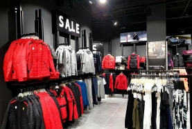 "New sportswear store ""Sportcenter"", the official distributor of Puma, has opened in Zaporizhzhia in the SEC ""Aurora""."