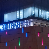 Retail and Business Center «Ave Plaza»